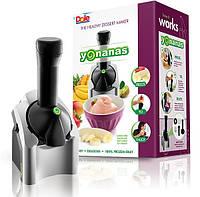 Мороженица Yonanas - аппарат для приготовления мороженного, фото 1