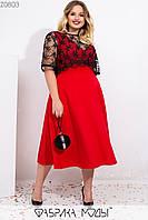 Двойка: съемная кружевная накидка и платье приталенного кроя с V-образным декольте, юбкой солнце съемным поясом по талии и молнией сбоку Z0803, фото 1