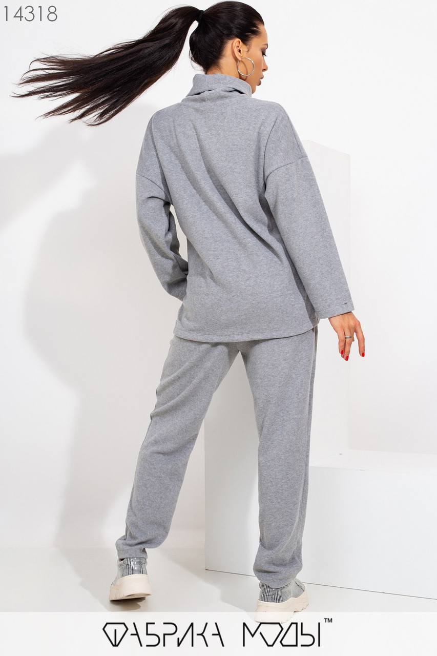 Утепленный костюм: джемпер свободного кроя с воротом и разрезами по бокам, штаны прямые высокой посадки на резинке 14318