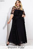 Длинное платье с кокеткой из сетки и вышивкой из пайетки, съемным поясом по талии и контрастным декором воланами и вставками из гипюра Z0813, фото 1