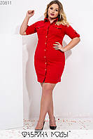 Джинсовое платье на кнопках со стояче-отложным воротником, короткими рукавами на патиках и накладными карманами с клапанами на груди Z0811, фото 1