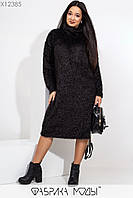 Утепленное платье миди травка прямого силуэта с воротом труба и длинными рукавами X12385, фото 1