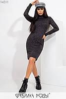 Теплое платье облегающего силуэта воротом стойка и длинными зауженными рукавами 14311, фото 1