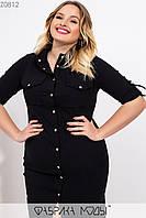 Джинсовое платье на кнопках со стояче-отложным воротником, короткими рукавами на патиках и накладными карманами с клапанами на груди Z0812, фото 1