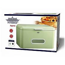 Хлебница из нержавеющей стали Peterhof Imperio PH1265 Y Green