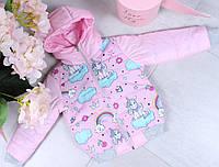 Куртка детская демисезонная #45442 для девочек 9 мес.-1-2-3-4 года (80-104 см). Розовая. Оптом.