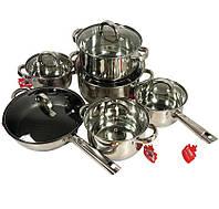 Набор посуды из нержавеющей стали 12 предметов Zepter ZP-2203