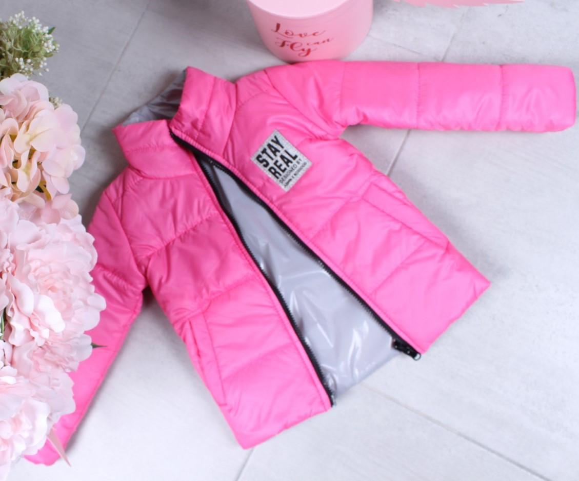 Куртка двухсторонняя! демисезонная #45447 для девочек 3-4-5-6-7-8 лет (98-128 см). Серый и малина. Оптом