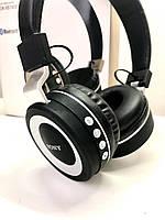 Беспроводные Наушники Sony MDR-XB740BT