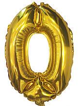 Шар цифра. 0 фольгированный золото 35 см.