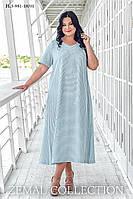 Красивое в голубую полоску длинное в пол рсклешённое льняное платье батал