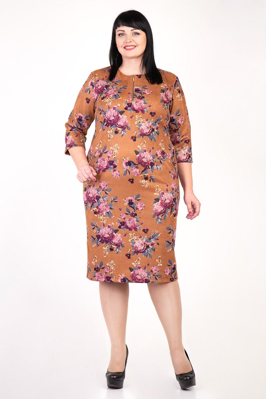 Замшевое платье в цветочный принт