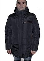 Куртка зимняя удлиненная, с 48 по 68 размер