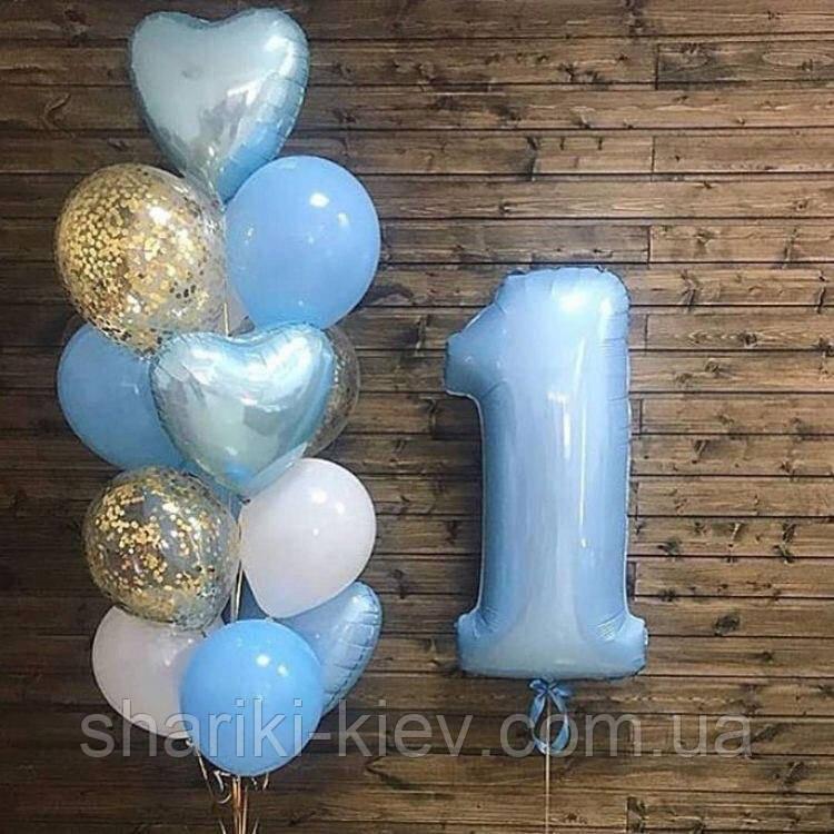 Набор из 14-ти шаров на первый день рождения мальчику