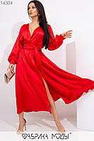 Шелковое вечернее платье миди с имитацией запаха, длинными рукавами с манжетами и съемным широким поясом по талии на резинке 14304, фото 1