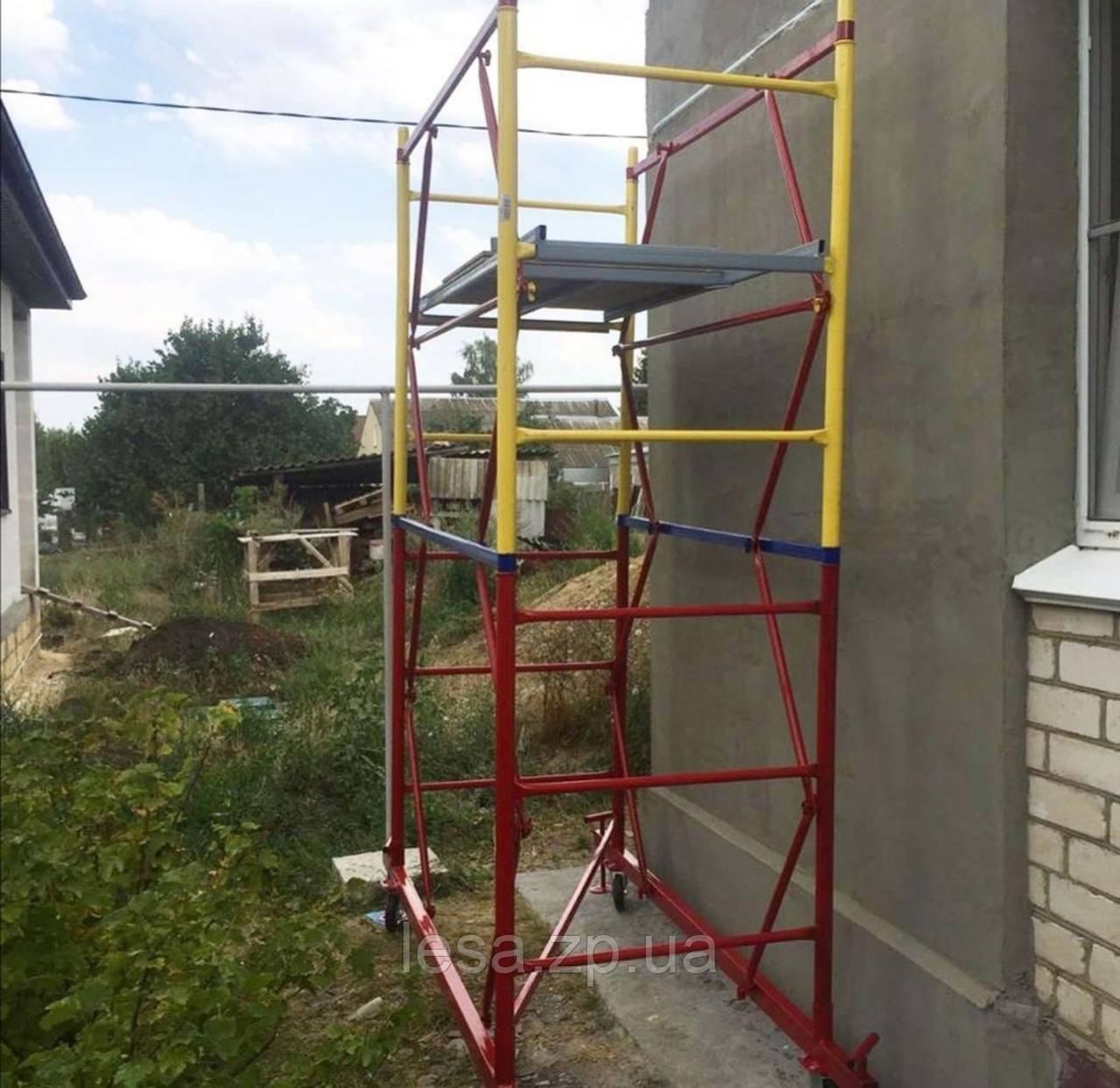 Вышка тура строительная передвижная от производиля