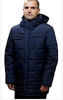 Мужская куртка зимняя удлиненная, с 48 по 68 размер