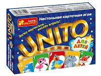 """Настільна гра """"Уніто""""(для дітей) 12170008Р(5822)"""