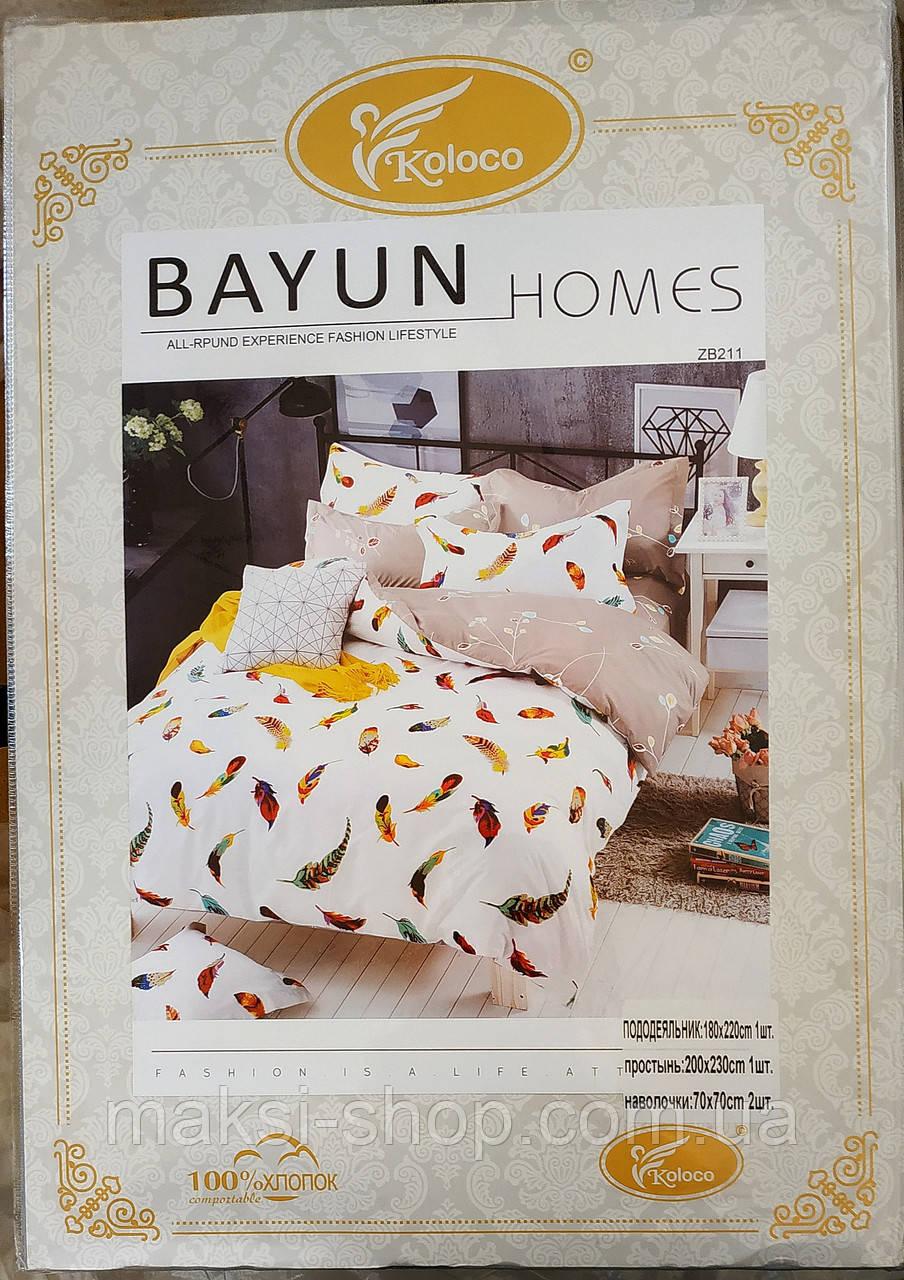 Двохспальный комплект постельного BAYN HOMES  Koloco сатин (BЕ-4588)