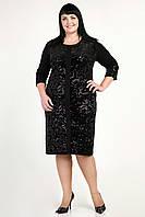 Элегантное нарядное платье украшенное пайетками