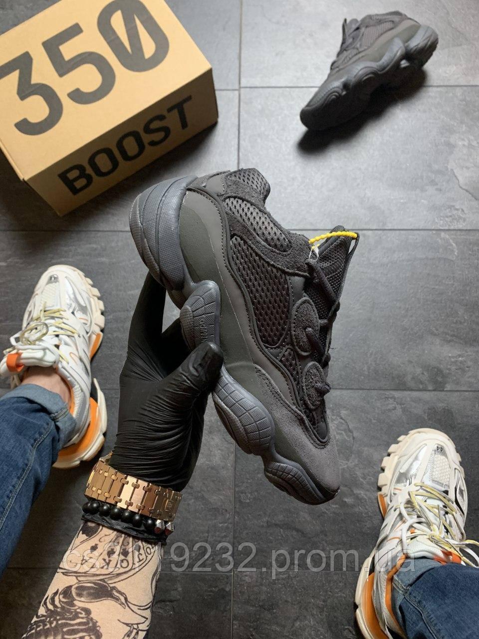 Женские кроссовки Adidas Yeezy Boost 500 Utility Black (черные)