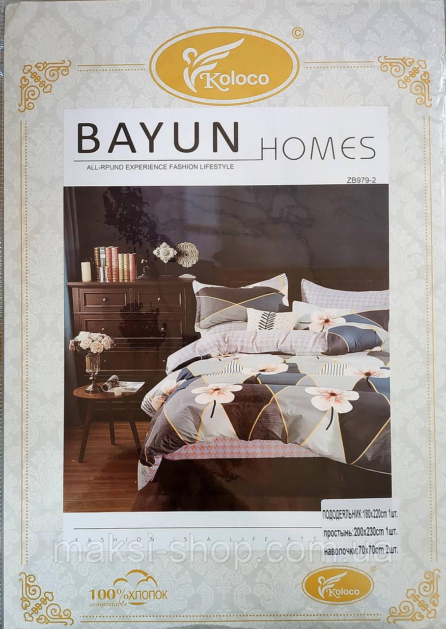 Двохспальный комплект постельного BAYN HOMES  Koloco сатин (BЕ-4591)