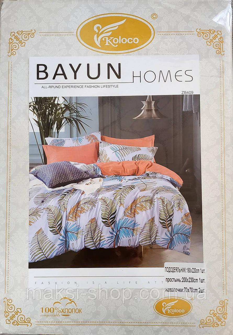 Двохспальный комплект постельного BAYN HOMES  Koloco сатин (BЕ-4592)