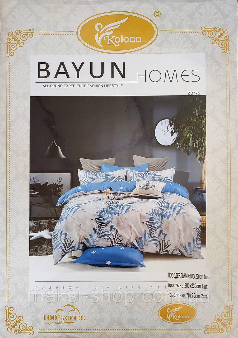 Двохспальне комплект постільної BAYN HOMES Koloco сатин (ВЕ-4593)