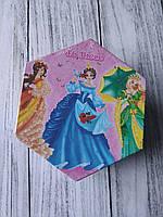 """Набор детского творчества в коробке """"Принцесса"""", 46 предметов, товары для творчества"""