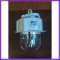 Энергосберегающая светодиодная лампа 1886 с аккумулятором и функцией аварийного питания