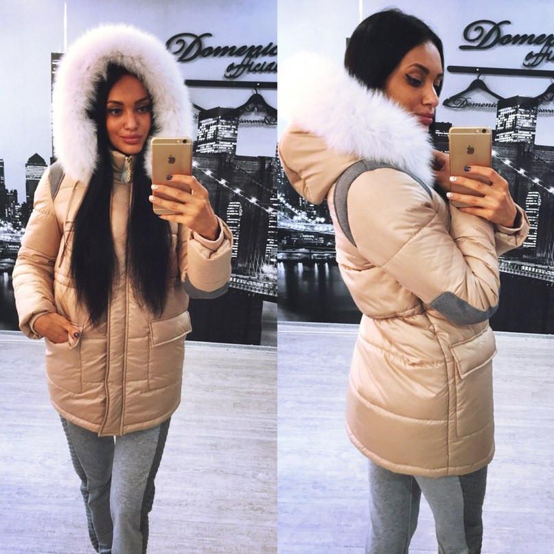 Одежда зимняя женская