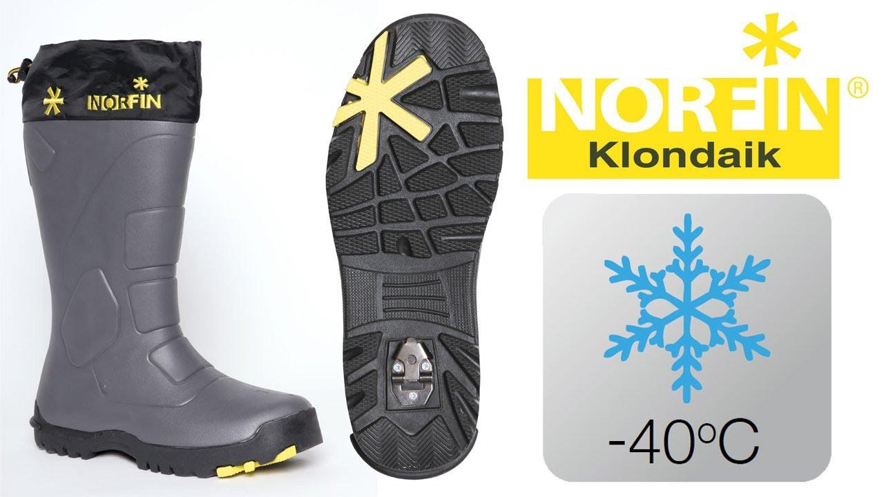 Сапоги зимние Norfin Klondaik-40* 46р