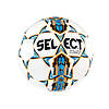 Мяч футбольный сувенирный SELECT Brillant Super 47 Артикул: 810206