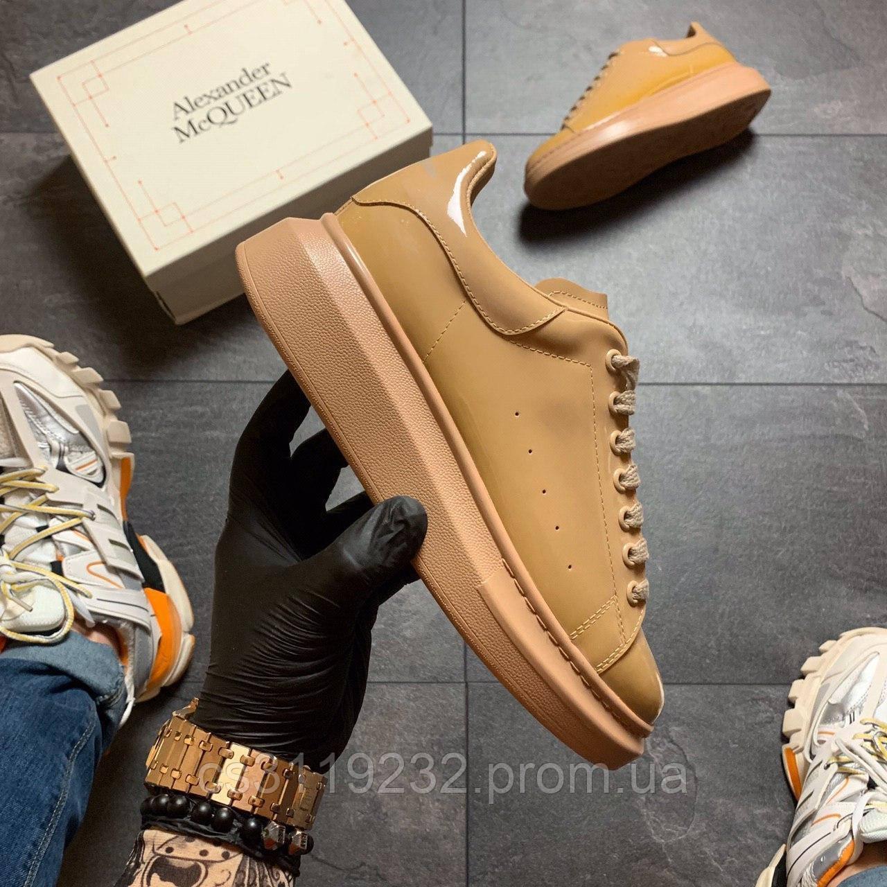 Жіночі кросівки Pattent Beige (бежевий)