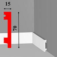 Напольный плинтус из ударопрочного ПВХ (дюрополимер) высотой 70 мм длиной 2,0 м, фото 1