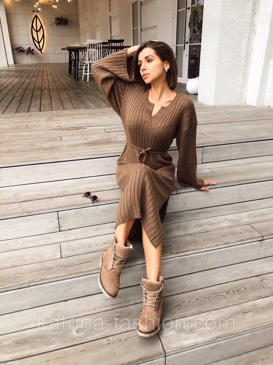 Женское длинное стильное вязаное платье с поясом супер качества