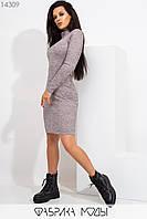 Теплое платье облегающего силуэта воротом стойка и длинными зауженными рукавами 14309, фото 1