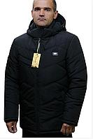 Зимова куртка чоловіча з капюшоном, з 48 по 64 розмір