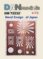 Трафарет Военно-морской флаг Японии. 1/72 DANMODELS DM72532