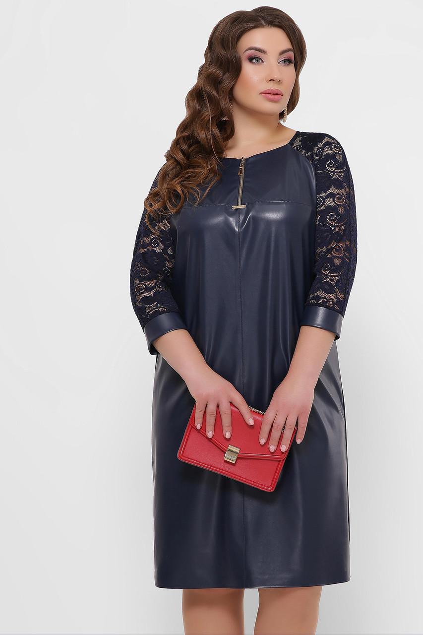 Шкіряне синє плаття з рукавами з гіпюру великі розміри