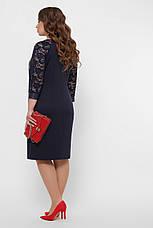 Шкіряне синє плаття з рукавами з гіпюру великі розміри, фото 3