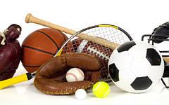 Спортивне спорядження, тренажери