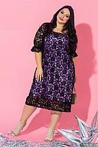 Женское нарядное платье батал из гипюра /разные цвета, 48-64, ST-56808/, фото 3
