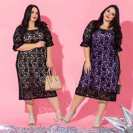 Женское нарядное платье батал из гипюра /разные цвета, 48-64, ST-56808/, фото 2