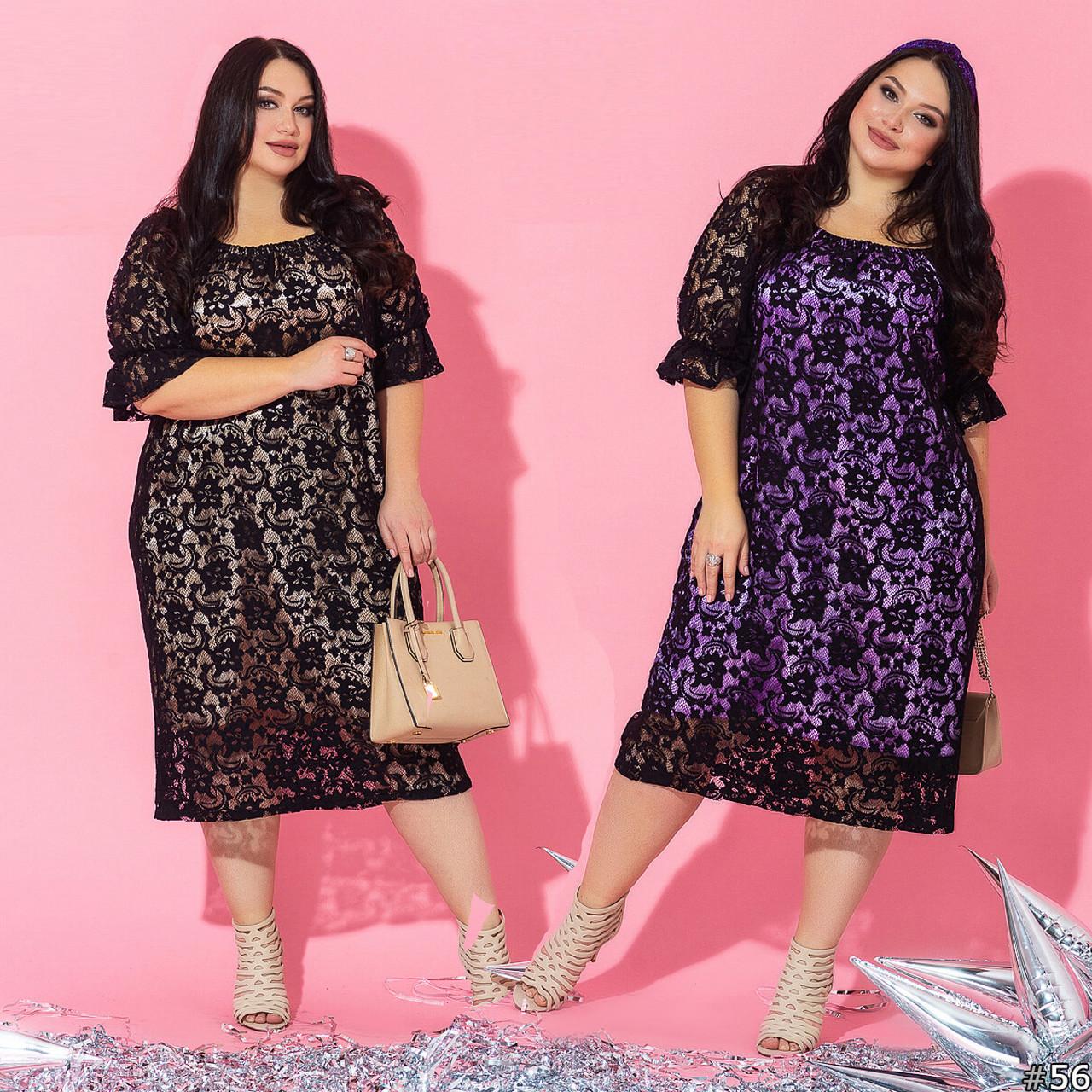Женское нарядное платье батал из гипюра /разные цвета, 48-64, ST-56808/