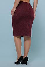 Бордовая юбка средней длины для пышных женщин большие размеры, фото 3