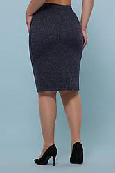 Батальная синяя юбка до колен большие размеры