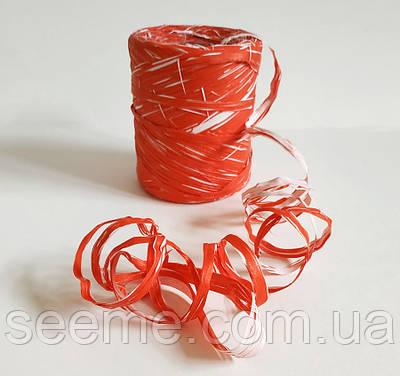 Рафия красно-белая, 5 метров