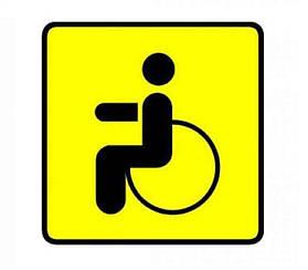 Наклейка знак Vitol Инвалид наружный (100х100мм)