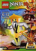 """Конструктор """"Ninja №1764"""" / Товар с витрины"""